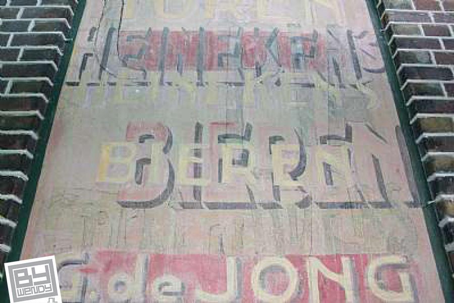 Oktober 2009 - Gevelreclame - Amsterdam