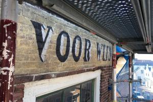 Gevelreclame, Meelstraat, Zierikzee, wendyschoenaker.nl